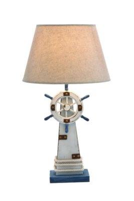 Nautical Ship's Wheel Lamp